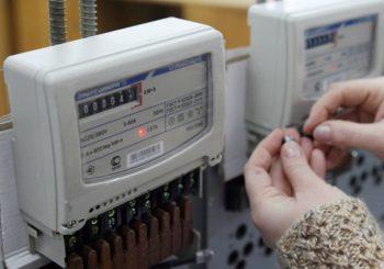 Снятие показаний приборов учета электрической энергии